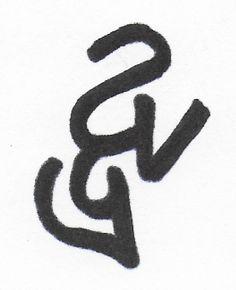 Good Fortune sigil
