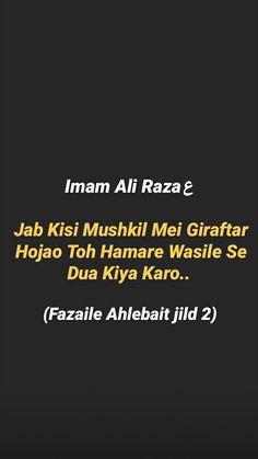Islamic Images, Islamic Pictures, Islamic Quotes, Imam Reza, Ya Ali, Hazrat Ali, Hadith, Wise Words, Wisdom Sayings
