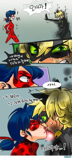 https://www.tumblr.com/search/miraculous ladybug/recent