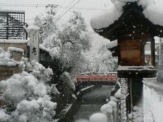 Takayama Beautiful World, Beautiful Places, Takayama Japan, Gifu, Nagano, Homeland, Adventure Travel, Wander, Travel Inspiration