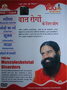Baba Ramdev Yoga For Back Pain YOGA FOR JOINTS PAIN