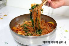 K Food, Good Food, Yummy Food, Easy Cooking, Cooking Recipes, Korean Side Dishes, Korean Food, Street Food, Kochen