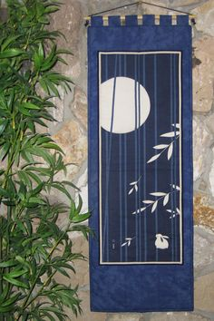 Japanese Quilted Wall Hanging #Rabbit, #Moon and #Bamboo by JapanesqueAccents, $140.00