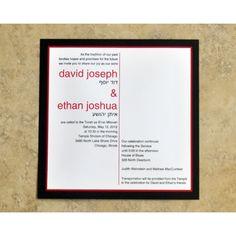 David and Ethan's B'nai Mitzvah invite is very striking and elegant!