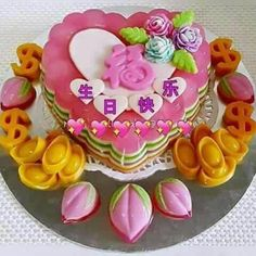 Happy Birthday Wishes For A Friend, Happy Birthday Video, Happy Birthday Images, Birthday Pictures, Chinese Birthday, Birthday Quotes, Birthday Cake, Desserts, Chinese Art