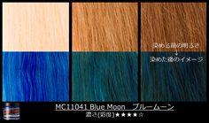 Don't want to lighten your hair to a level 10? You can still rear ravishing results with #ManicPanic #BlueMoon! #ManicPanicJapan #Bluehair See how the color comes out on various shades of blonde!