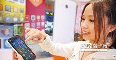 孕婦注意 手機放身上傷胎兒健康