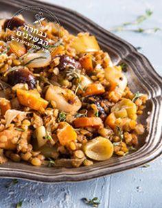 זהר לוסטיגר בשן - מתכון קדירת ירקות שורש, ערמונים ועשבי תיבול באדיבות זהר לוסטיגר בשן.