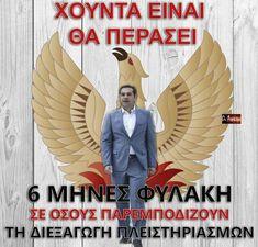 Common Sense, Sad, Politics, Humor, Couple Photos, Movies, Movie Posters, Greece, Couple Shots