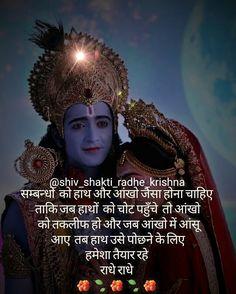 #mahabharat #srikrishna #vrindavan #krishna #radhekrishna #vrindavandham #radhakrishna #radhe #radheshyam #jaisrikrishna #harekrishna…