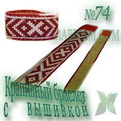 Krapivnyiy_braslet_74_c.jpg (512×512)