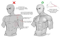 Drawing Body Tutorial Angles 44 New Ideas Body Reference Drawing, Male Figure Drawing, Guy Drawing, Art Reference Poses, Anatomy Reference, Drawing Poses, Drawing Tips, Drawing Techniques, Drawing Muscles