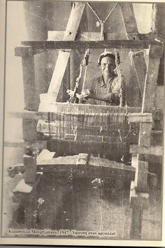 Μέγαρα Κερασούλα Μουρτζούκου Greece Pictures, Old Pictures, Old Photos, Vintage Photos, Greek History, Greek Culture, Greeks, Loom Weaving, Rare Photos