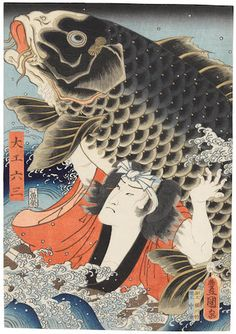 Utagawa Kunisada, designer of ukiyo-e woodblock prints in Japan. 1858 Late Edo Period Ukiyo-e Ichikawa Ichizo ! as Daiku Rokuzo 37 x 25 cm Japan Illustration, Samurai, Japanese Woodcut, Grand Art, Traditional Japanese Art, Art Japonais, Art Textile, Japan Art, Japan Japan