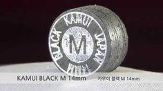 카무이 블랙 M 당구팁 KAMUI BLACK M billiards cue tips