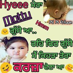 Funny Picture Quotes, Funny Pictures, Punjabi Love Quotes, Song Lyrics, Me Quotes, Songs, Thoughts, Feelings, Nyc