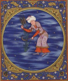 Virgo - Islamic astrology, transcript of Kitab al Bulhan, Ottoman Islamic miniature, Zodiac sings (Bibliothèque Nationale de France)