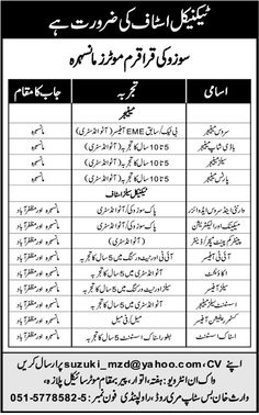 suzuki karakoram motors mansehra jobs service manager qualification btech experience years body shop manager sales manager parts manager technical - Bodyshop Manager Jobs