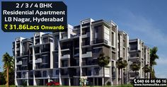Are you looking for a Flat in LB Nagar?  Here you are, a luxurious residential project offering #2BHK, #3BHK and #4BHK apartments for sale with all amenities and also close to schools, colleges, banks, supermarkets, restaurants, etc. Size Range: 1180 - 2225 Sq.ft Price Range: 31.86Lacs to 60.07 Lacs For more details click http://www.homesulike.com/index.php/projects/viewdetails/Tangrilla-Homes Call us 040-66666616 for site visit.