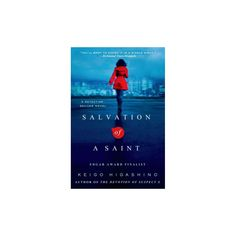 Salvation of a Saint ( Detective Galileo) (Translation) (Paperback)