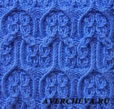 узор knitting with chart Slip Stitch Knitting, Cable Knitting Patterns, Intarsia Patterns, Knitting Stiches, Arm Knitting, Knitting Charts, Knit Patterns, Stitch Patterns, Baby Stitch