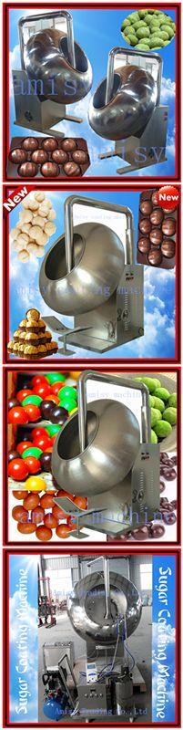 Sugar Coating Machine/Sugar Coater