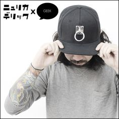 GEEK CLOTHING(ギーククロージング) x ニュリカデリック ring plate snap back cap black mode