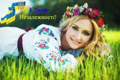 ПАТРИОТИЧЕСКИЙ LOOK КО ДНЮ НЕЗАВИСИМОСТИ http://blog.eshoping.ua/patrioticheskij-look-ko-dnyu-nezavisimosti