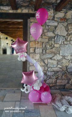 κατασκευή με μπαλόνια για βάφτιση. ροζ αστέρια και στέμματα