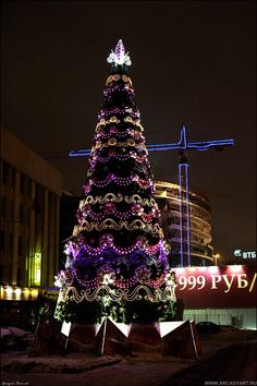 Christmas Trees of Moscow, Russia | English Russia | Page 3