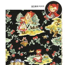 Theme: Red Riding Hood  Brand: Lecien Japan  Limited yardage.