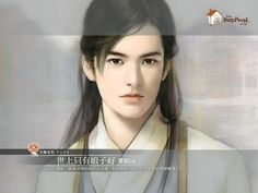 A young man of the East.   From Wallcoo.  http://www.wallcoo.net/paint/novel_books_cover_man_03/index.html