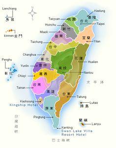 Destination: Taiwan