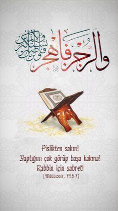 Dr. Arif ARSLAN (@arslan_dr) | Twitter Islam Allah, Islam Muslim, Islam Quran, Islamic Dua, Islamic Quotes, Islamic Store, Best Love Messages, Mecca Wallpaper, Bangla Quotes