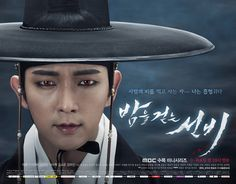 Scholar Who Walks The Night 밤을 걷는 선비 - 2015 Korea, historical period drama, fantasy, romance