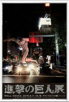 | Shingeki no Kyojin |  Attack on titan | SNK