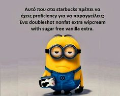 Cartoons minions quotes and funny minions pics. Dear Karma, I have a list of people you missed, with love Dave, the minion! Funny Good Morning Quotes, Morning Humor, Funny Quotes, Monday Morning, Morning Pics, Funny Humor, Morning Sayings, Saturday Morning, Minions Love