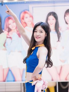 chaeyeon-waist-2