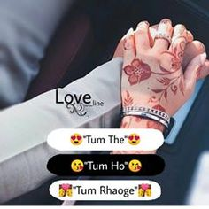 😘Teg Your Bebe😘 ❥ ❥ ❥ To See More Post 💫💫 ≡≡≡≡≡≡≡≡≡≡≡≡≡≡≡≡≡≡≡≡≡≡♀♀ ✿Cute ♥love✿Couples ♥Shayri ʕ・ิɷ・ิʔฅʕू Baby Love Quotes, Love Smile Quotes, Love Quotes Poetry, Couples Quotes Love, Love Picture Quotes, Love Husband Quotes, Beautiful Love Quotes, True Love Quotes, Love Quotes For Him