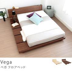 布団で使えるフロアベッド Vega|Re:CENOインテリア