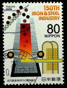 #IronAndSteelIndustry #PassionGiftStampArt #Art