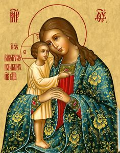 "Икона Божией Матери «Взыскание погибших» known as Icon of the mother of God ""seeking of the lost"""