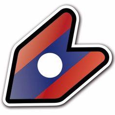 Laos - JDM Wakaba Leaf Flag Decal Sticker Car Macbook Shoshinsha Toyota Honda #CUSTOMI