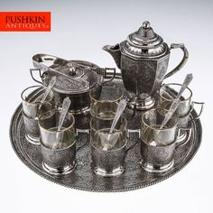 VINTAGE 20thC PERSIAN ISLAMIC SOLID SILVER COFFEE SET ON A TRAY, ISFAHAN c.1950