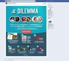 Dilemma Gazzetta FB Game