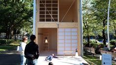 Muji Hut  aluminum and wood (Konstantin Grcic)