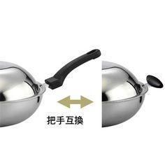 炒菜鍋 - Google 搜尋