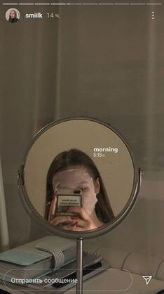 Mirror, Inspiration, Home Decor, Story Time, Thursday, Skincare, Woman, Life, Biblical Inspiration