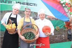 Московская Осень 2015 - Гурмановъ - ресторан выездного обслуживания