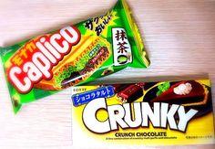レシピとお料理がひらめくSnapDish - 12件のもぐもぐ - 抹茶 & Crunky Choco Pie☕ by PeonyYan